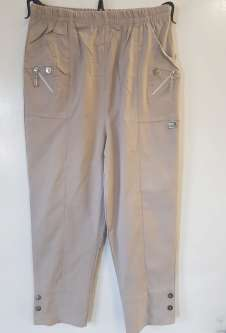Nicole Lewis Cropped Trousers - Beige